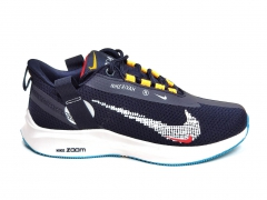 Nike Zoom Rivah Navy/Yellow/Blue PS