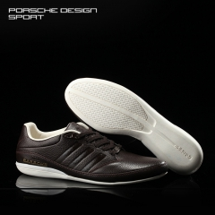 Adidas Porsche Design TYP 64 brown