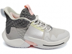 "Air Jordan ""Why Not?"" Zero.2 Light Grey/Coral"