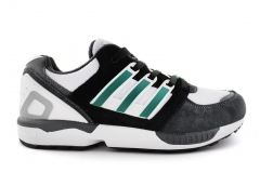 Adidas EQT Support Torsion White/Green/Grey