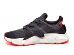 Adidas Prophere Core Black/Solar Red