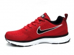 Nike Lunar Apparent Red/Black/White