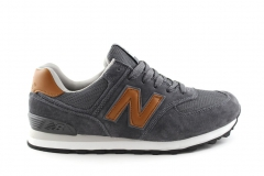 New Balance 574 Grey/Brown