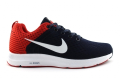 Nike Zoom Pegasus Navy/White/Red