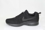 Nike Zoom Streak All Black
