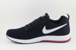 Nike Zoom All Out Dark Blue