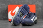 Nike Air Max 2017.5 Navy/Grey