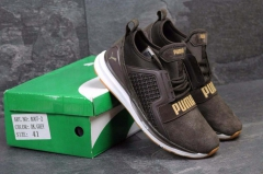 Puma Ignite Limitless Brown Suede