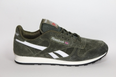 Reebok Classic Suede Green/White